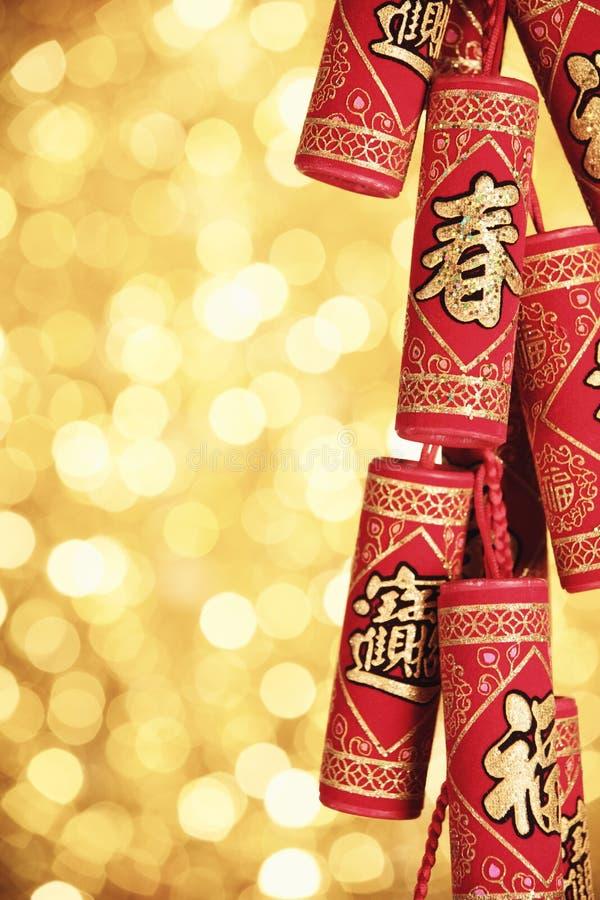Chinese nieuwe jaardecoratie royalty-vrije stock afbeeldingen
