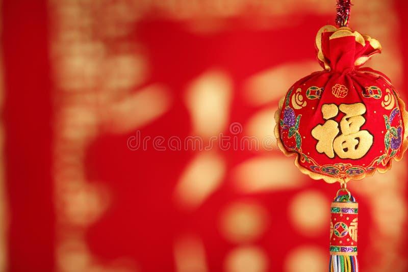 Chinese nieuwe jaardecoratie stock afbeeldingen
