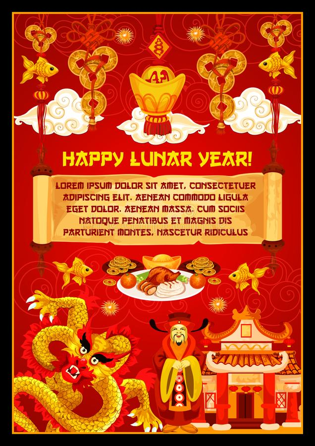 Chinese Nieuwjaarbanner met god van welvaart royalty-vrije illustratie