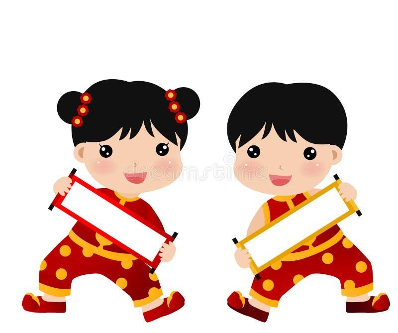 Chinese Nieuwjaargroeten royalty-vrije illustratie