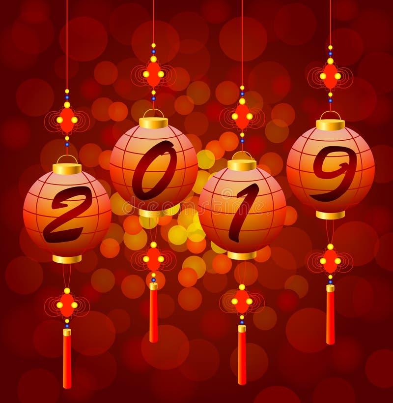 Chinese Nieuwjaarlantaarns 2019 stock foto's