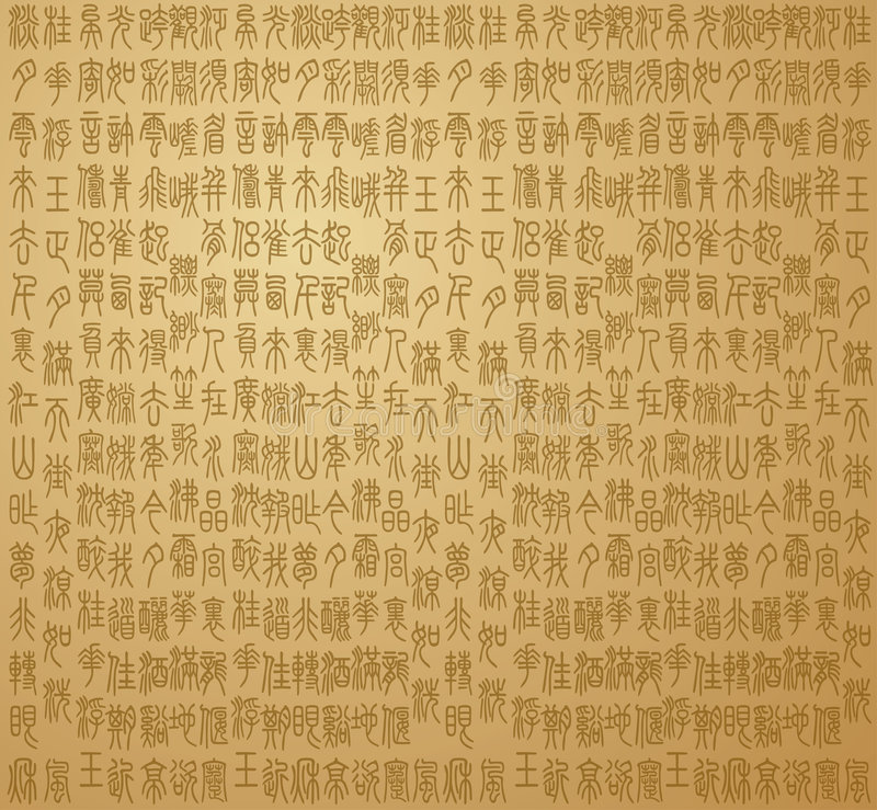Download Chinese old font stock image. Image of asian, orient, lettering - 8264711