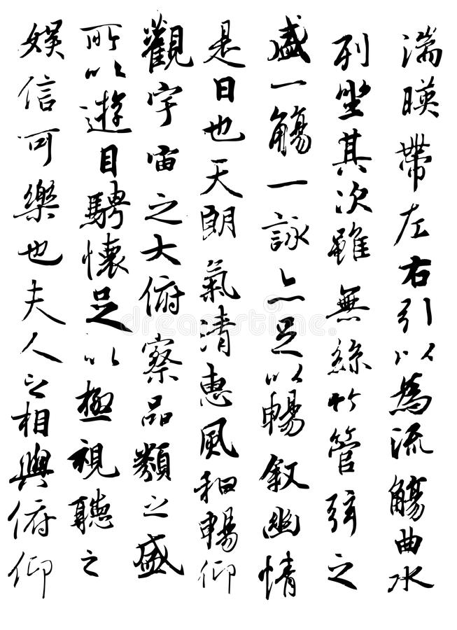 Chinese Old Handwriting Royalty Free Stock Images - Image ...