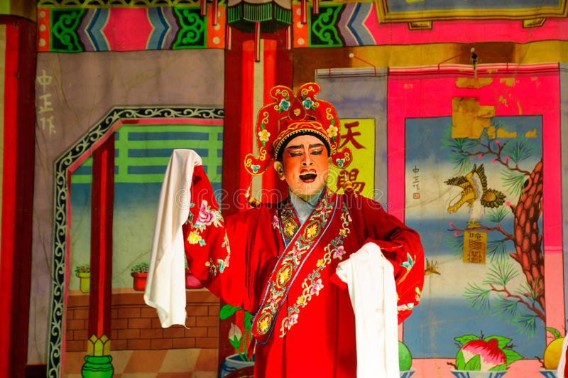 Chinese opera actor show in annual Shrine. Chinese opera actor show in annual DK Shrine royalty free stock image