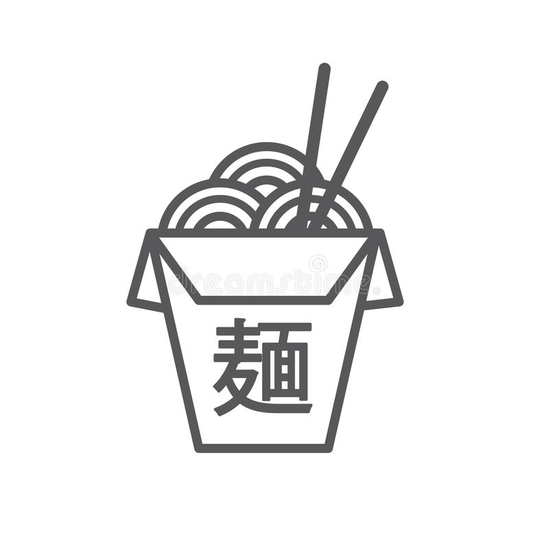 Free Chinese Or Asian TakeOut Box With Noodles And Japanese Kanji That Say `Noodles`. Stock Photos - 85346483