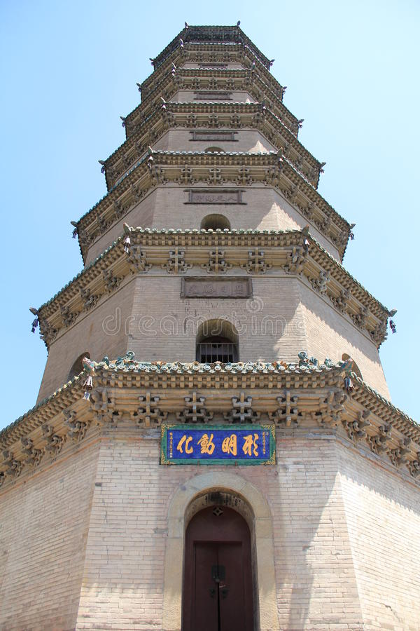 Chinese oude toren royalty-vrije stock foto's