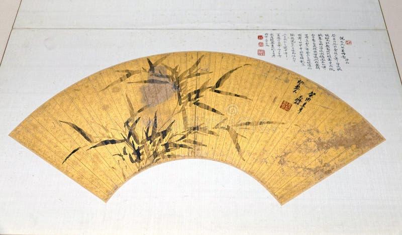 Chinese oude ventilator stock afbeeldingen