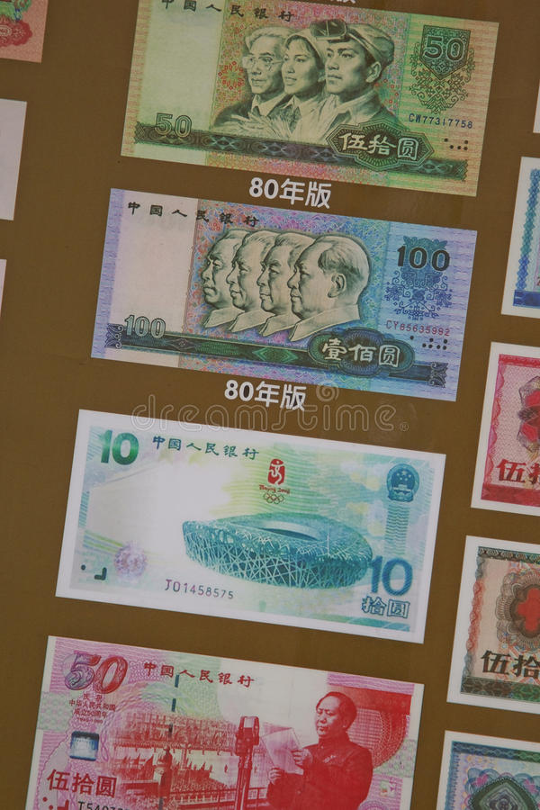 Chinese Paper Currency stock image