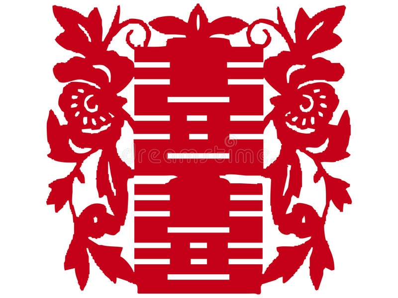 Chinese paper-cut. Chinese paper cut is one the most important folk art and is found in various provinces with different style. chinese people stick paper cut on royalty free illustration