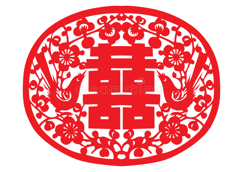 Chinese paper cutting stock illustration