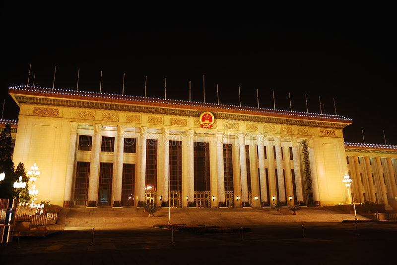 Chinese parliament building royalty free stock photo