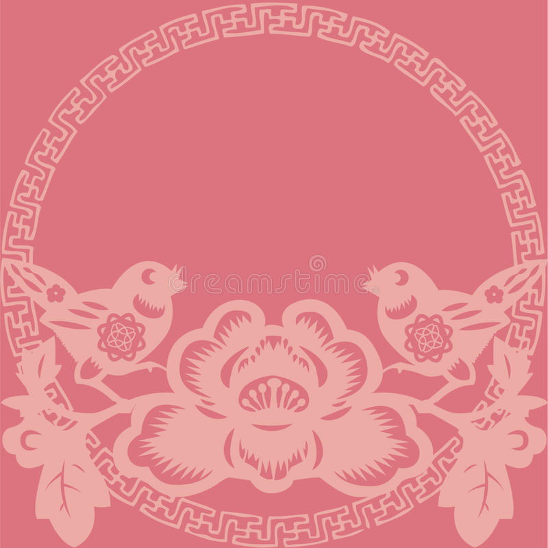 Chinese Pattern Background Stock Photos