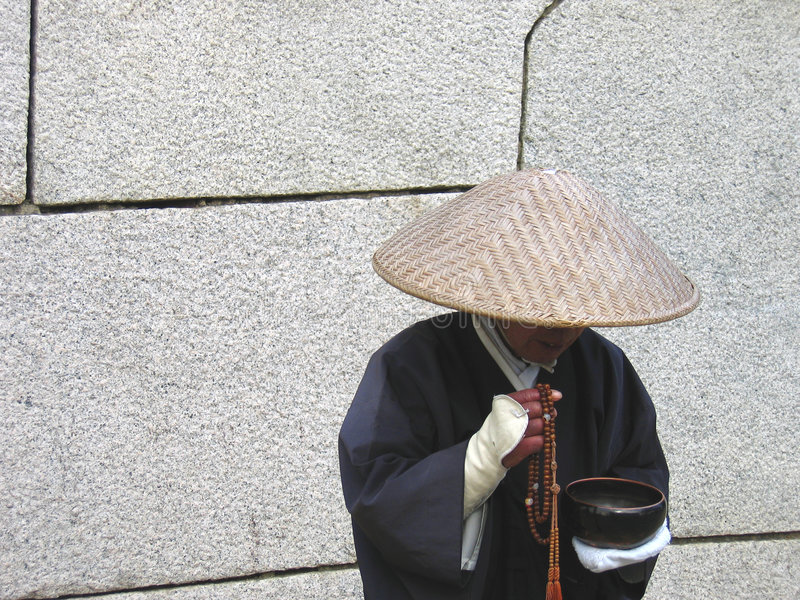 Chinese peasant stock photos