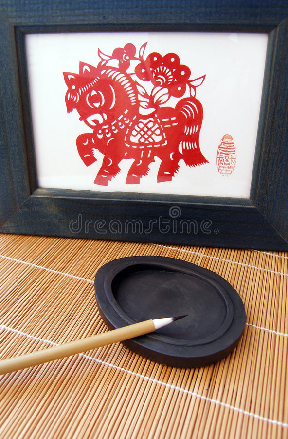 Download Chinese Pen Brush On Ink Stone Stock Photo - Image: 5187596