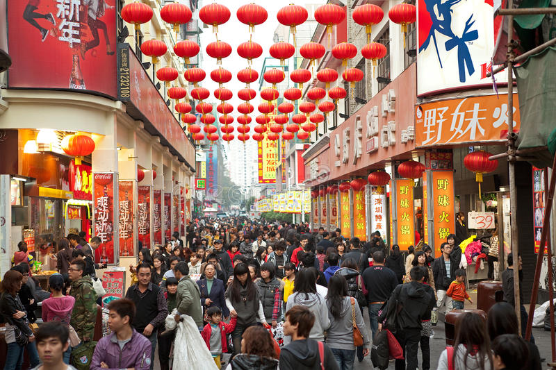 Chinese people stock photography