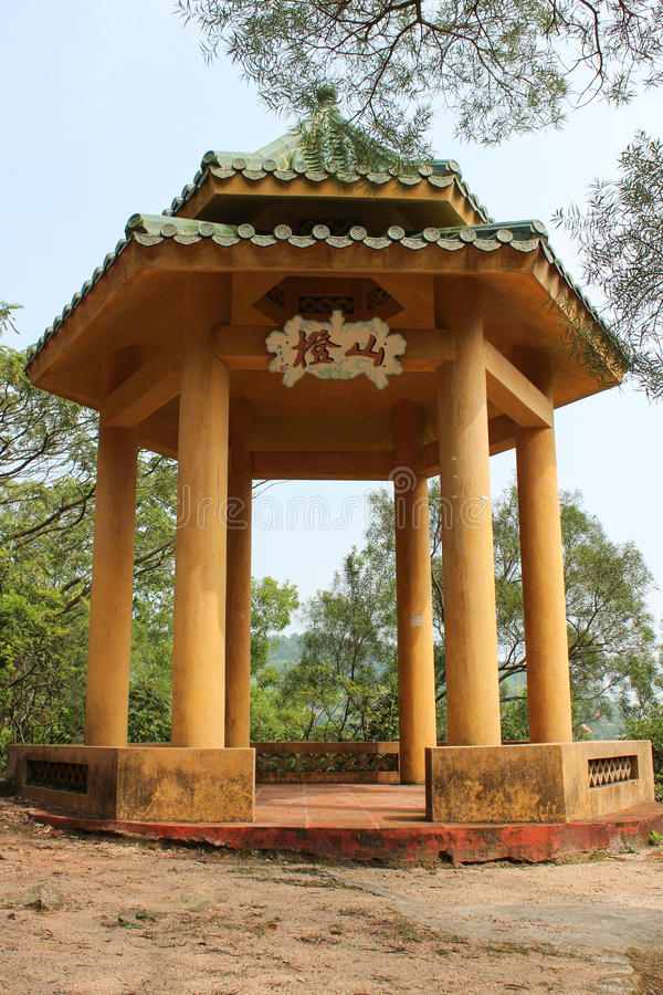 Free Chinese Pergola In Coloane Park In Macao Stock Images - 39978334