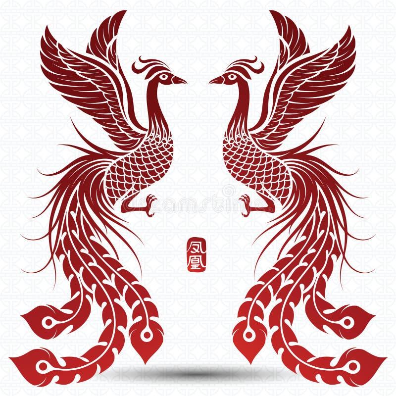 Chinese phoenix royalty free illustration