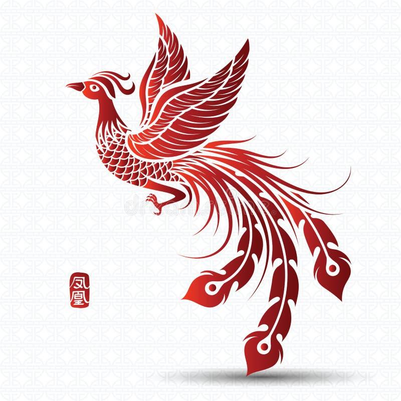 Chinese phoenix stock illustration