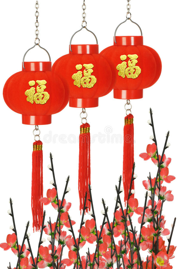 Download Chinese Prosperity Lanterns And Plum Blossom Stock Photo - Image of greetings, culture: 17721094