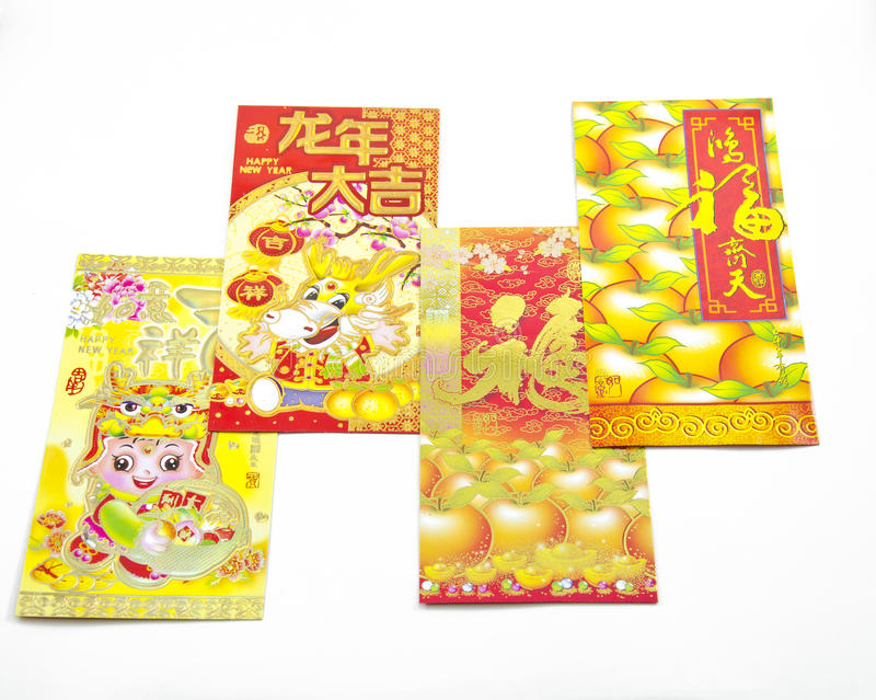 Download Chinese Red Dragon Envelope Stock Image - Image: 22690401