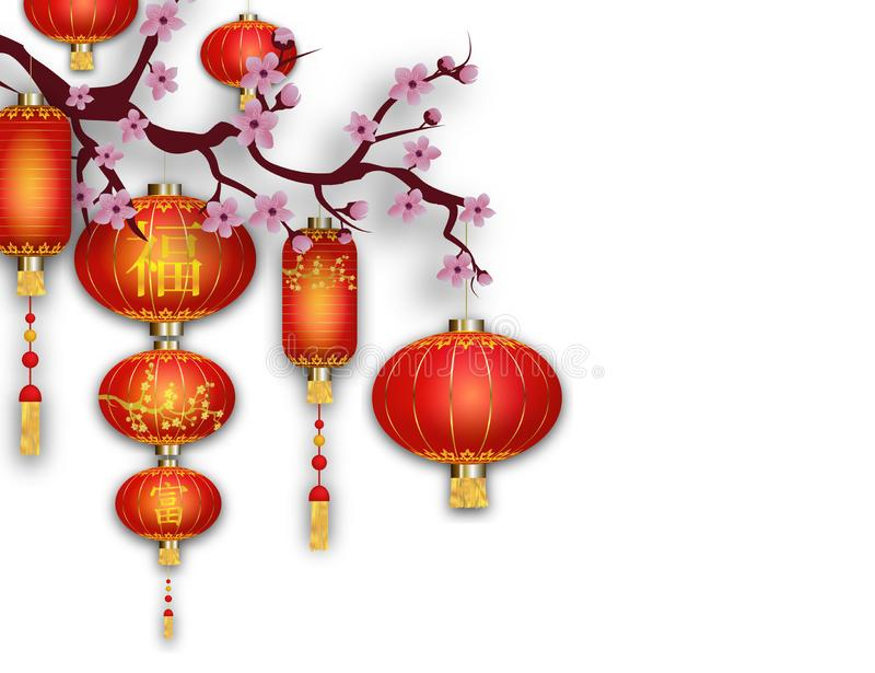 Chinese red lanterns with blossoms flowers isolated on white background. Chinese New Year. Asian decoration elements. Chinese stock illustration