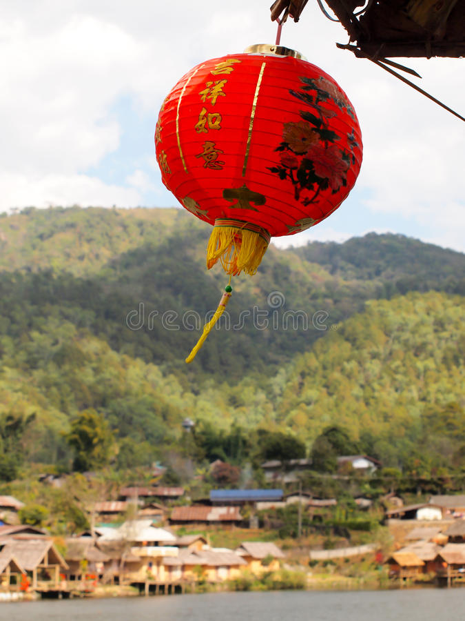 Chinese red paper lantern on the high mountain royalty free stock image