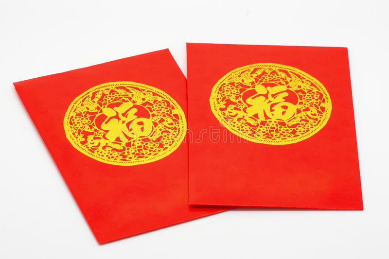 Chinese Red Pocket royalty free stock photography