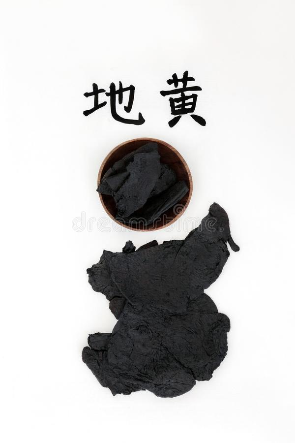 Chinese Rehmannia Root Herb. Chinese foxglove rehmannia root herb used in traditional chinese herbal medicine with calligraphy script. Translation reads as stock photos