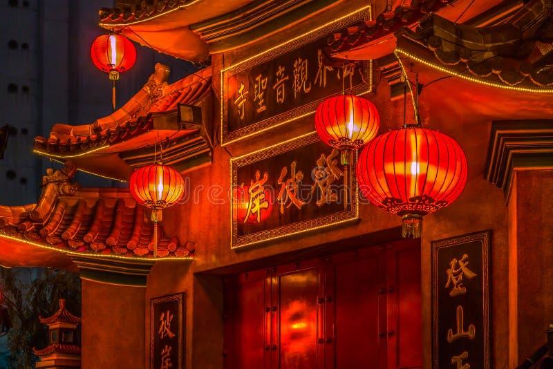 Chinese religion temple at Kuala Lumpur. Main entrace for a chinese religion temple at Kuala Lupur royalty free stock images
