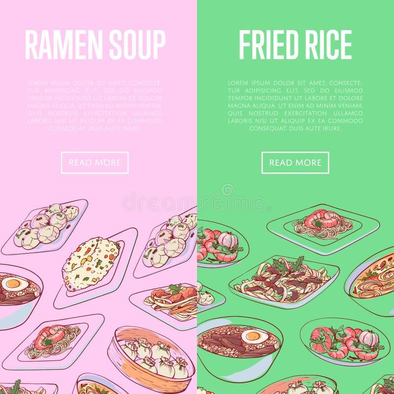 Chinese restaurantvliegers met Aziatische schotels vector illustratie
