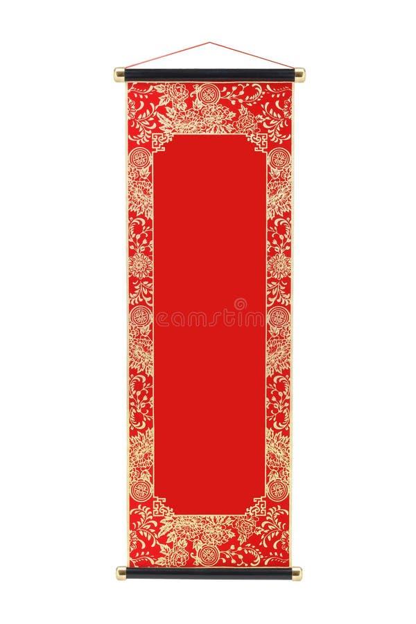 Chinese Rol royalty-vrije stock fotografie
