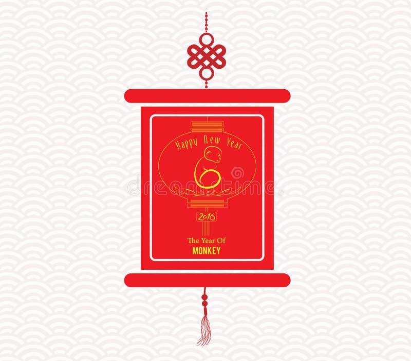 Chinese rol met Chinese kalligrafie Het jaar van aap royalty-vrije illustratie