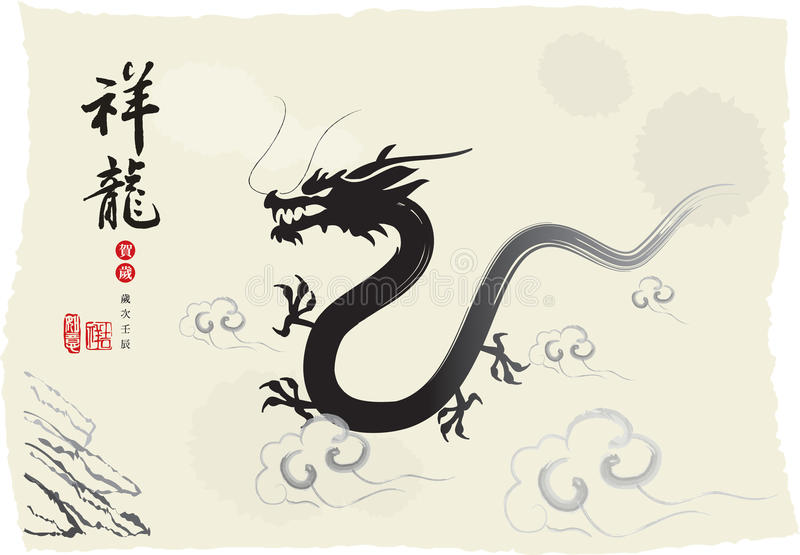Chinese's Dragon Year of the Ink Painting vector illustration