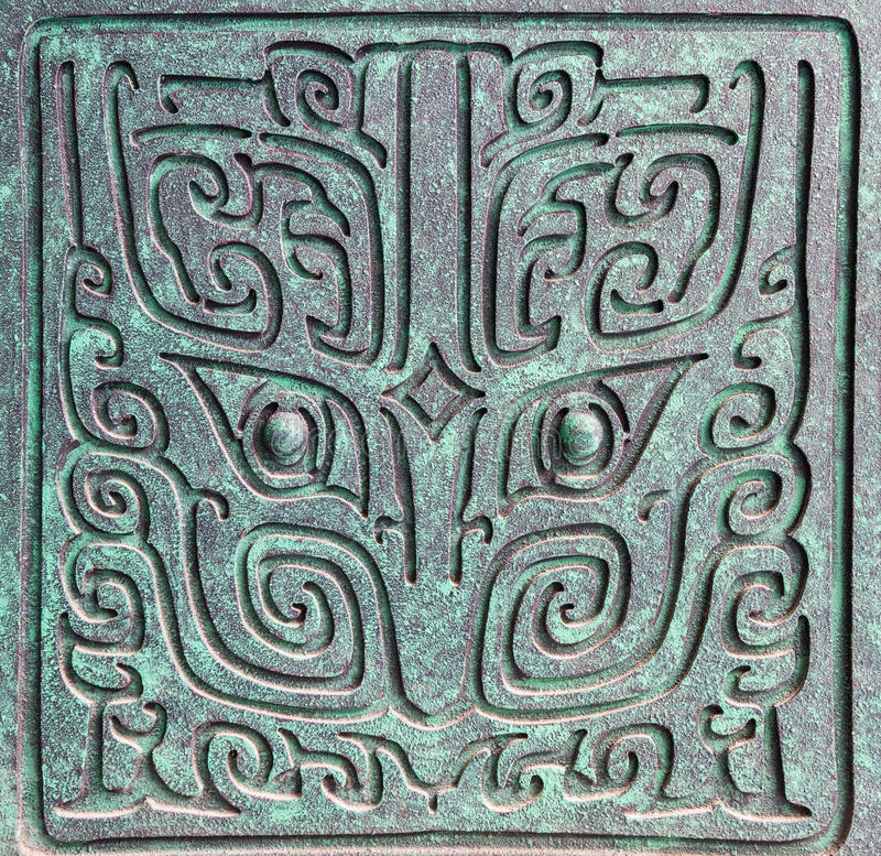 Chinese shang dynasty bronze ware decoration patterns stock photography