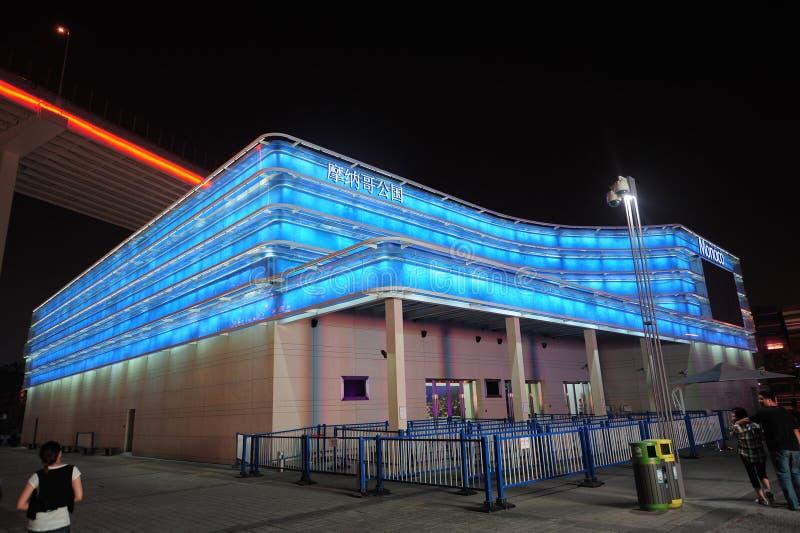 Chinese 2010 Shanghai World Expo Monaco Pavilion stock photo