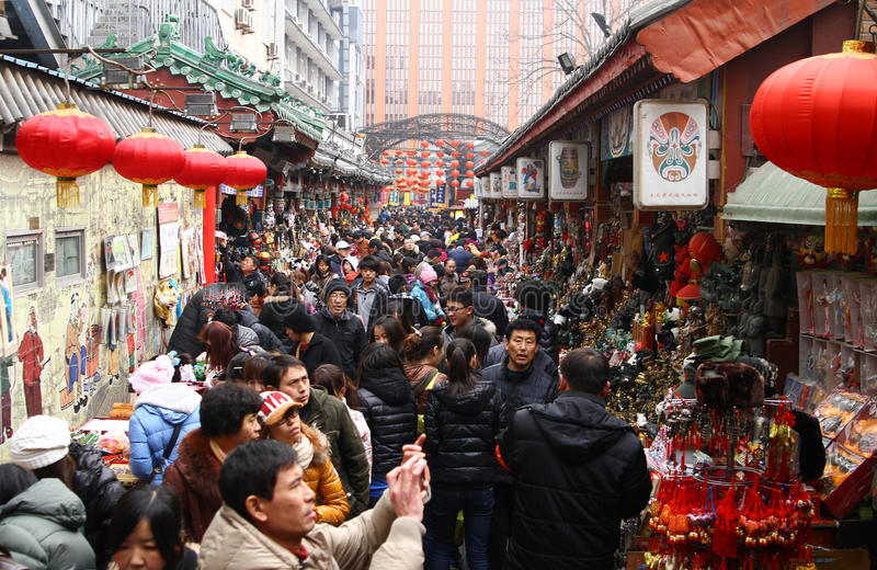 Chinese Shopping Street Editorial Stock Image