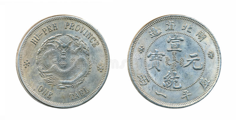 Chinese silver coin stock photography