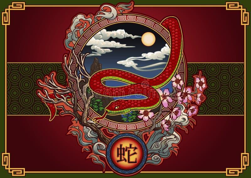 Chinese Snake royalty free illustration