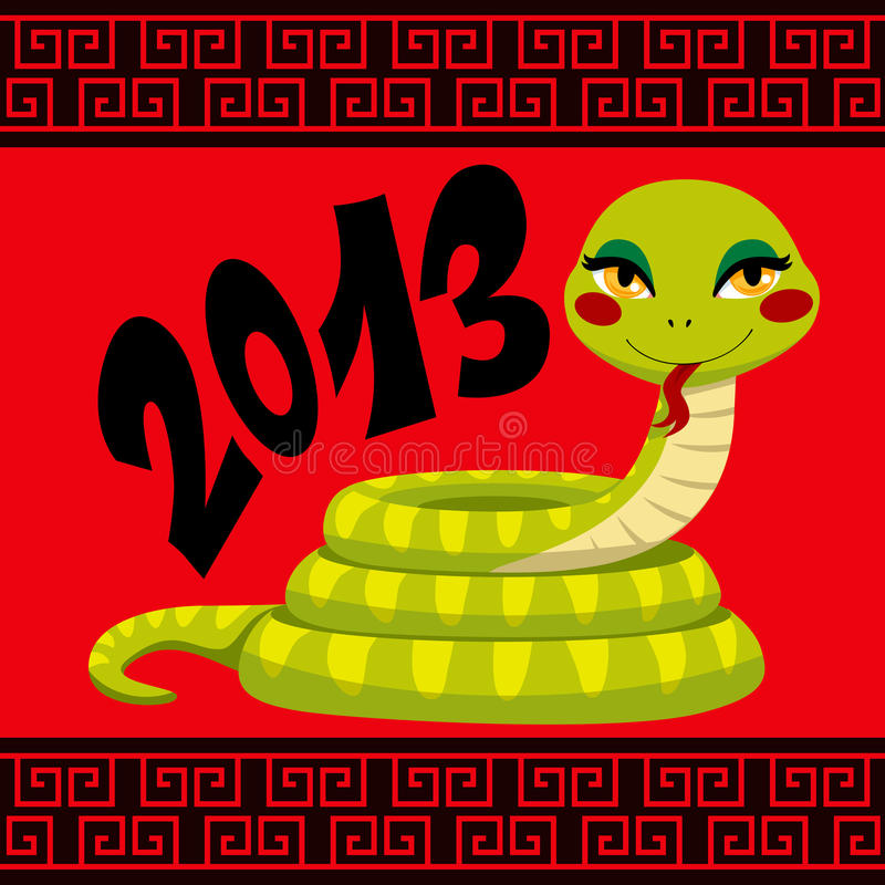 Download Chinese Snake Year stock vector. Image of serpent, monster - 26609975