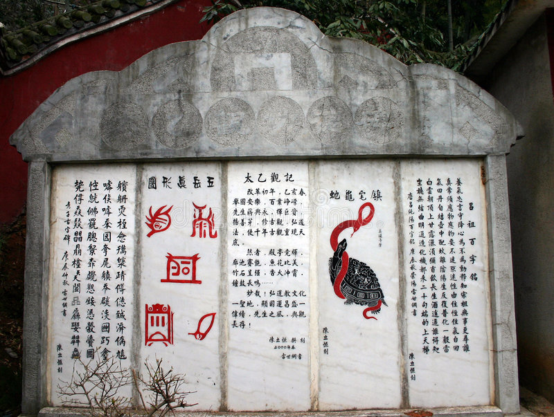 Download Chinese Stone Tablet Stock Images - Image: 3843674
