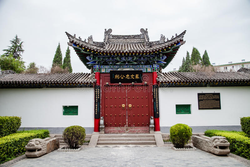 The chinese style door royalty free stock photography