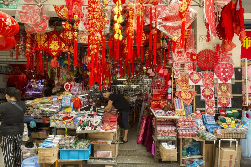 Delightful In Chinese Style Gift Shop In Shanghai One Can Buy Contemporary Toys But  Also Traditional Chinese Decoration Items. Red Is Dominant Colour As  Chinese ...