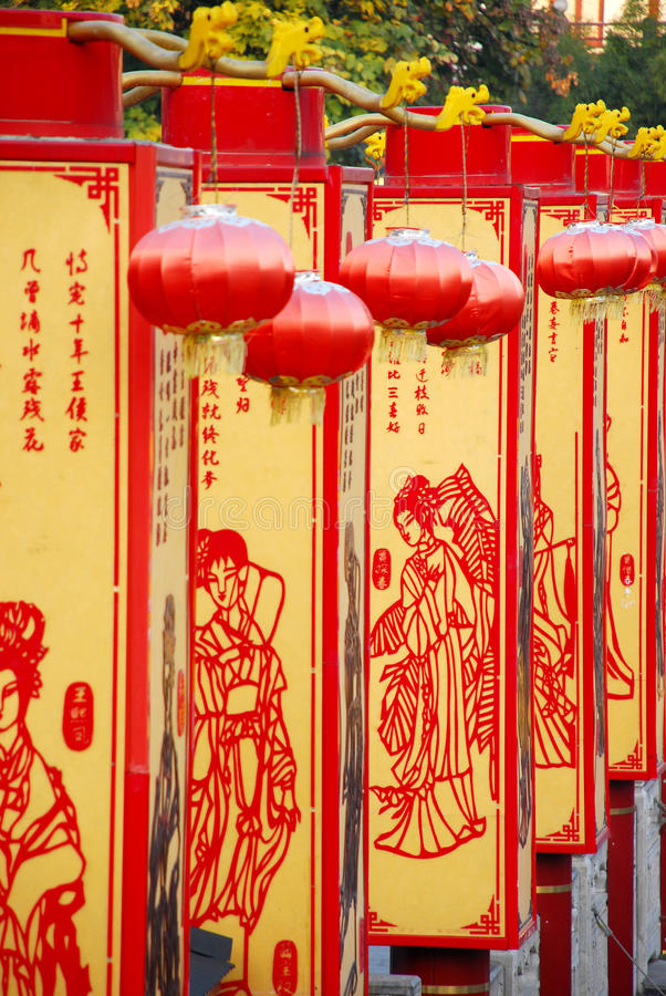 Download Chinese Style Screen And Red Lantern In Garden Stock Image - Image: 11921539