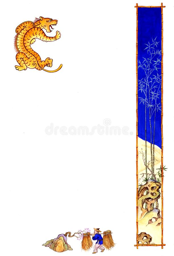 Chinese style watercolor hand drawn picture with tiger isolated on white. stock illustration