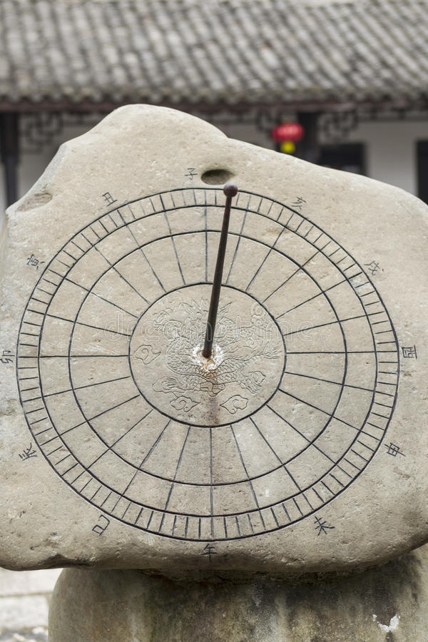 Free Chinese Sun Dial In Stone Stock Images - 27683624
