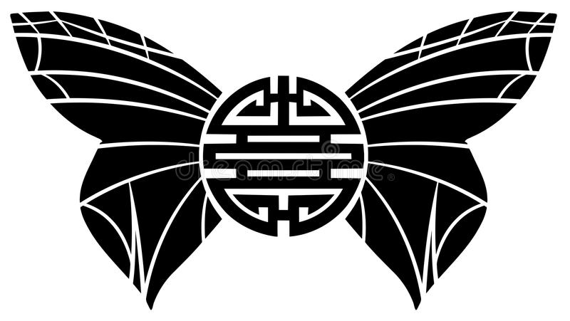 Chinese symbol of double happiness with butterfly wings isolated royalty free illustration