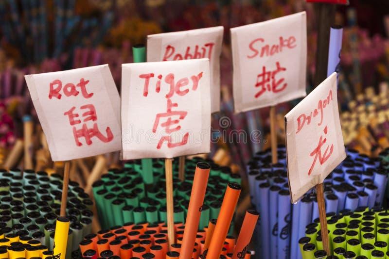 Chinese Symbolen in Lucky Pens royalty-vrije stock afbeeldingen