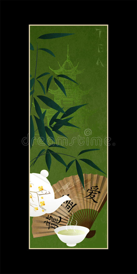 Chinese tea royalty free illustration