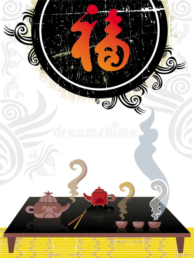 Download Chinese tea ceremony stock vector. Image of asia, asian - 3853837