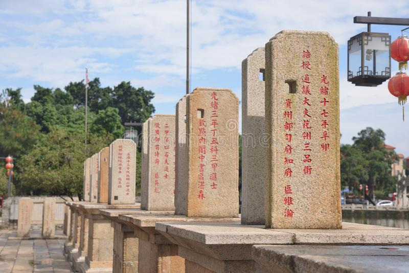 Chinese monument Tomb Grave. Chinese Teacher Tomb Grave memorial stone craft stock photography